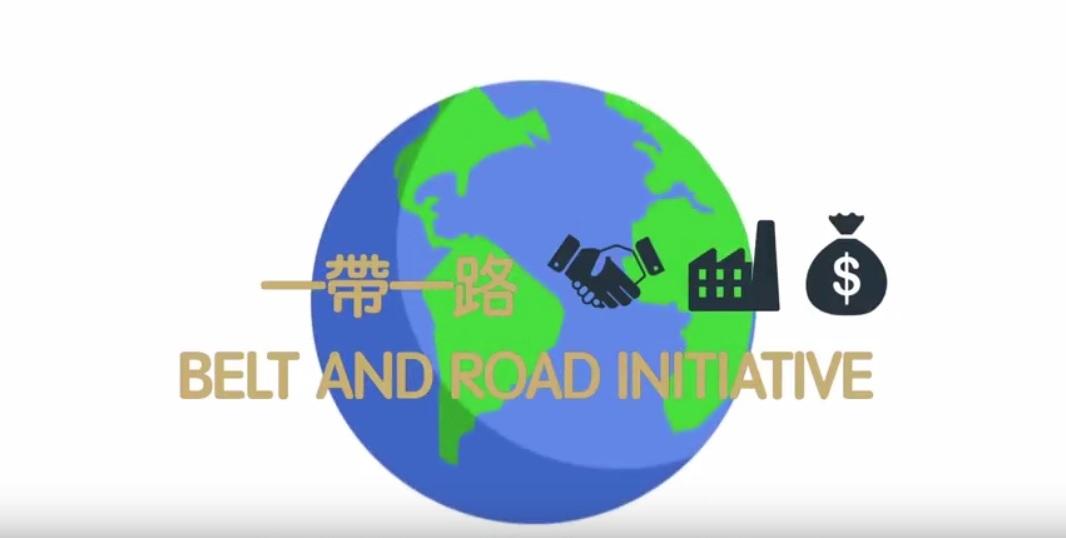「一帶一路」多媒體通識教材短片介紹