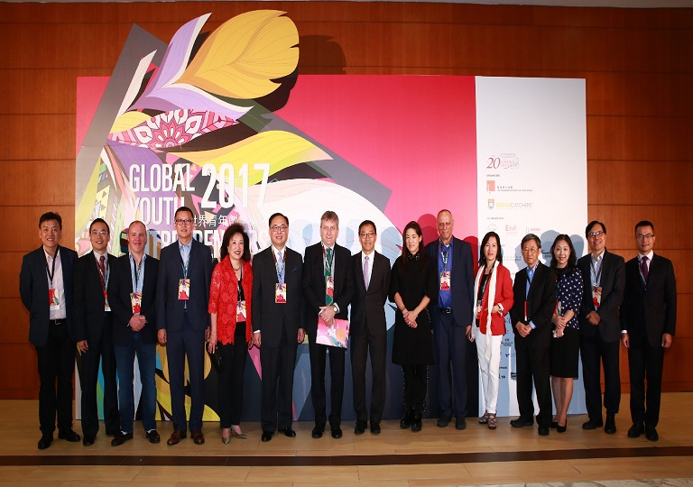Global Youth Entrepreneurs Forum 2017 Successfully Launched