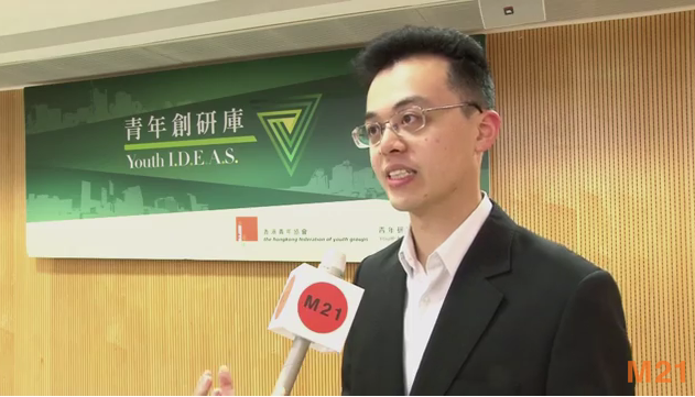 Youth I.E.D.A.S.- Attracting Talents to HK: Impact and Opportunities