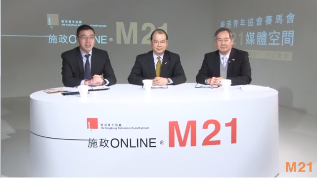 M21 Integrated Channel – Policy Address@M21