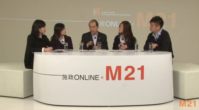 Policy Address online@M21 – Dialogue session with Secretary for Labour and Welfare