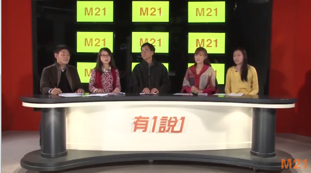 M21 Integrated Channel – Youth Speaking