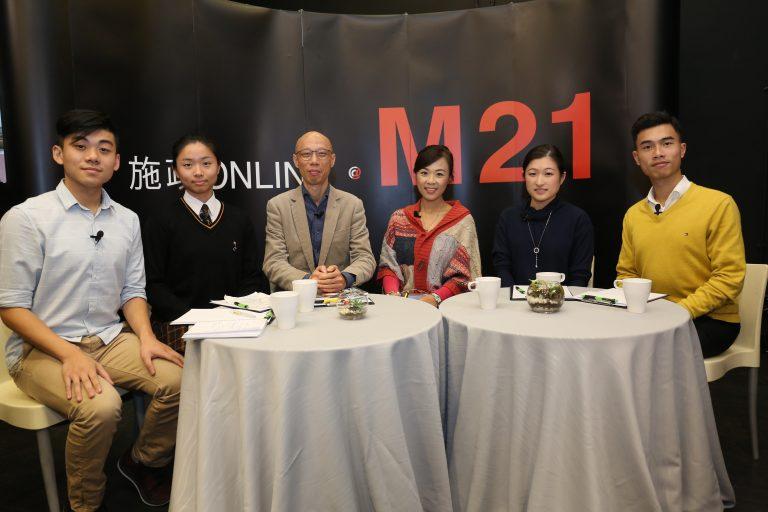 環境局局長黃錦星與青年談環保政策