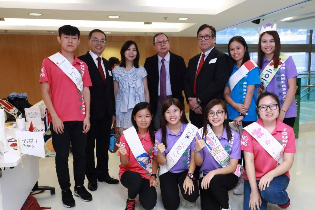 逾220位青年獲委任為「香港青年大使」