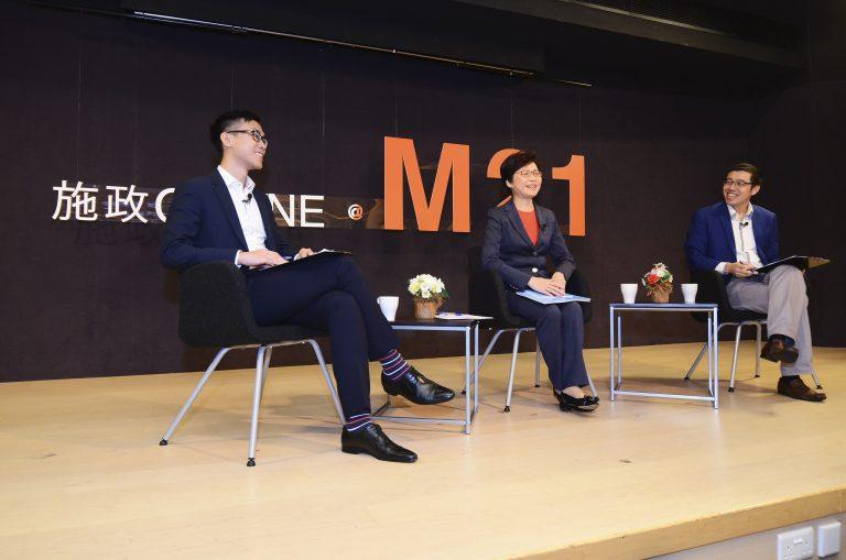 行政長官林鄭月娥與青年談施政