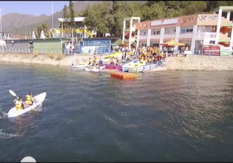 綠惜活力水陸歷奇挑戰賽暨嘉年華活動
