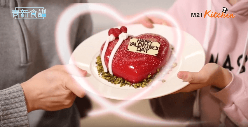 《M21 Kitchen有情廚房》For Her – 紅莓慕絲蛋糕