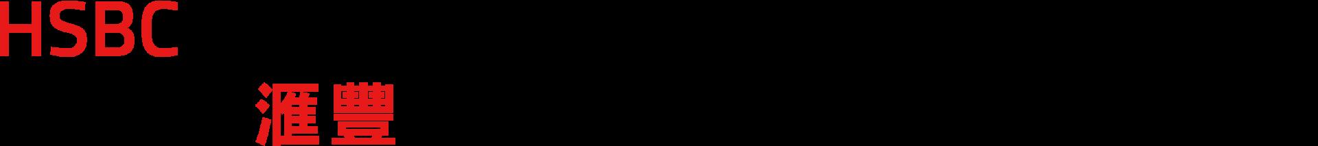 fs_header_banner