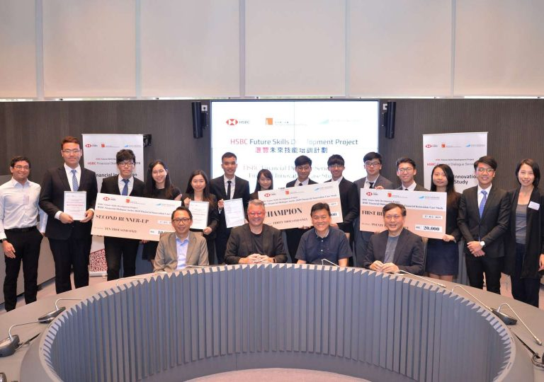HSBC Future Skills Development Project – 香港青年協會 The