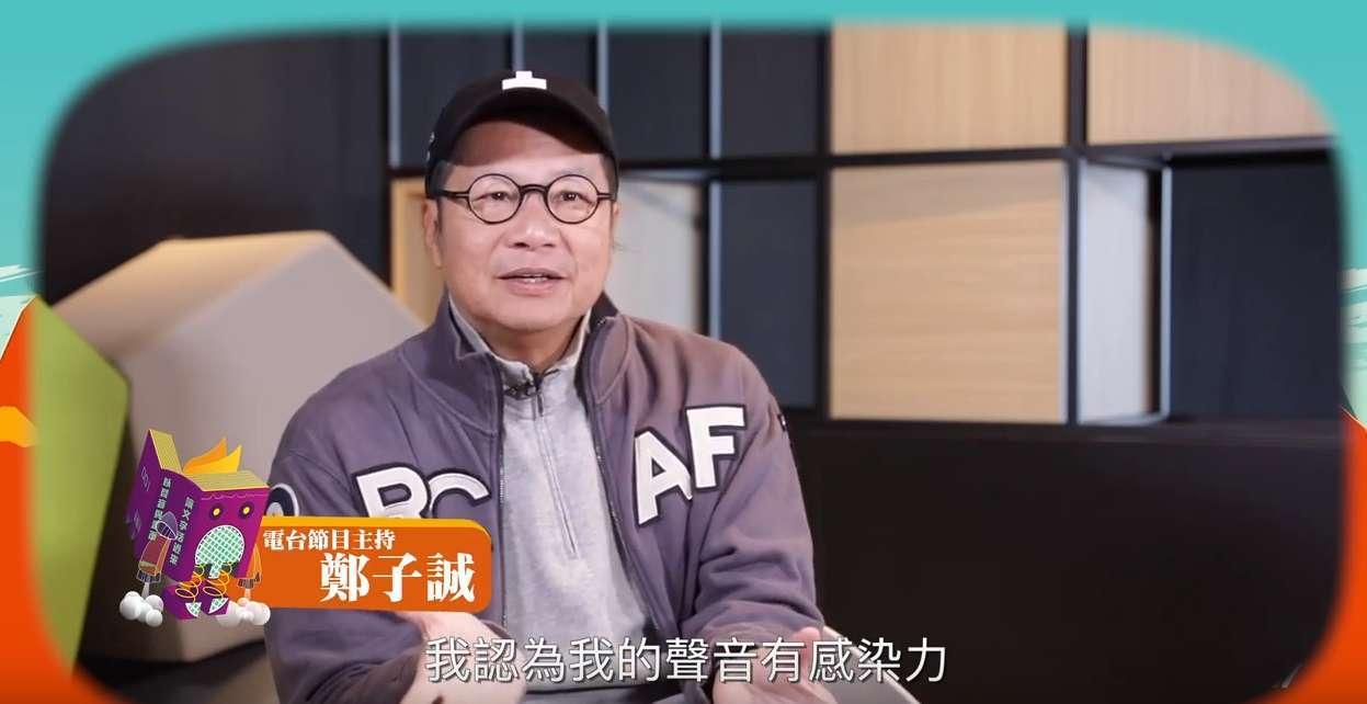 《香港代表》拒絕放手 (聲音演繹:鄭子誠)