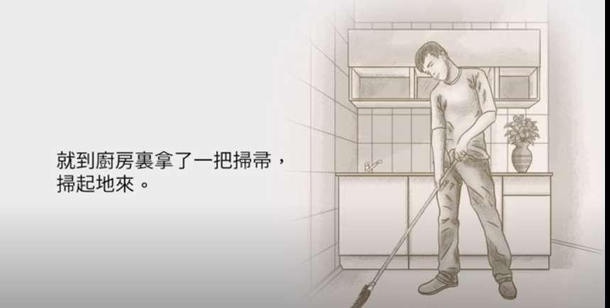 《濃情集》委屈-打破花瓶的故事 (聲音演繹:茜利妹)