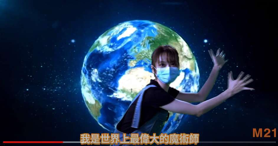 香港青年協會未來技能博覽