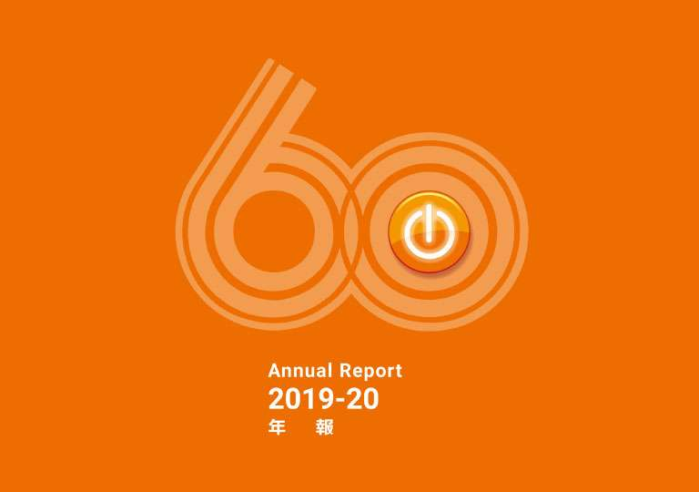 HKFYG-annual-report-2019-20-cover