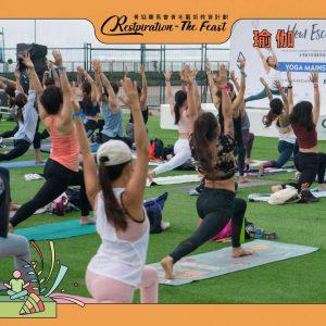 Restpiration - 瑜伽Yoga